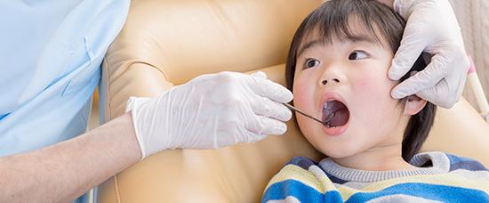 お子様の歯科健診